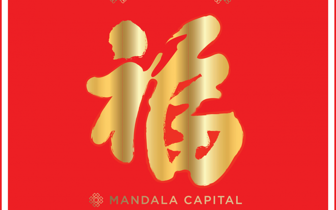 Happy Lunar New Year from Mandala Capital